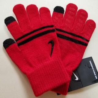 NIKE - 本日値下げ❗NIKE 子供軍手タイプ 手袋