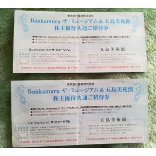 ロマンティックロシア Bunkamuraザ・ミュージアム 国立トレチャコフ(美術館/博物館)