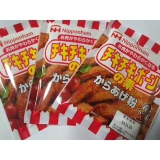 ニホンハム(日本ハム)のチキチキボーンの素 3 袋(その他)