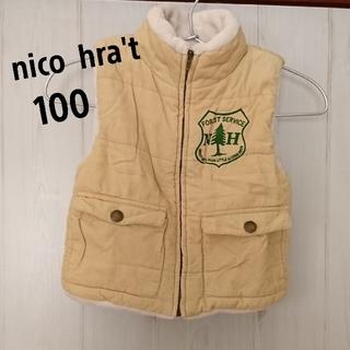 ニコフラート(nicohrat)のニコフラート  ベスト  100(ジャケット/上着)