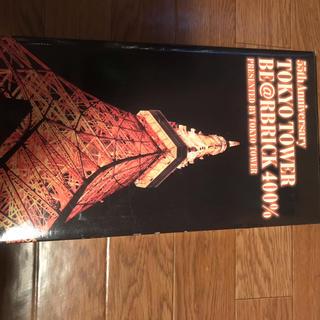 ベアブリック400% 東京タワー