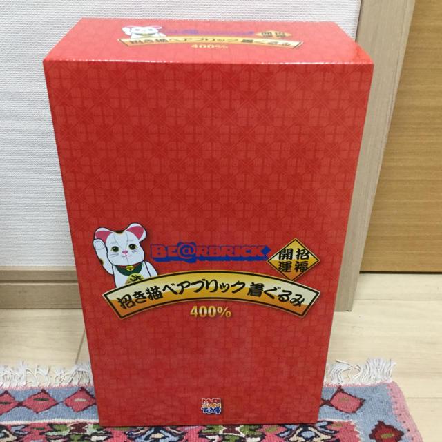MEDICOM TOY(メディコムトイ)の送料込 ベアブリック スカイツリーソラマチ店限定 着ぐるみ 招き猫400% エンタメ/ホビーのフィギュア(その他)の商品写真