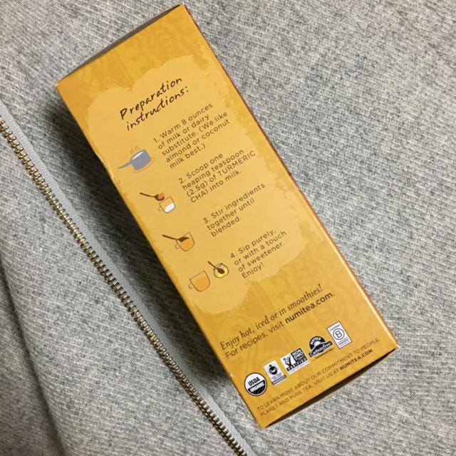 値下げ中!日本未上陸!TAZO チャイティー(60杯分) 食品/飲料/酒の飲料(茶)の商品写真