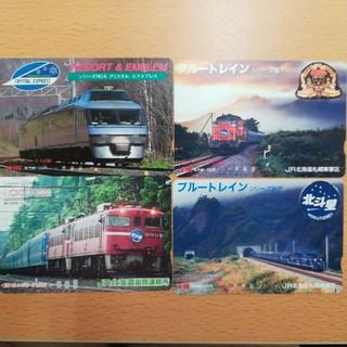 送料無料 未使用 オレンジカード(鉄道乗車券)