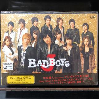 セクシー ゾーン(Sexy Zone)のBAD BOYS J DVD-BOX豪華版(初回限定生産)(TVドラマ)