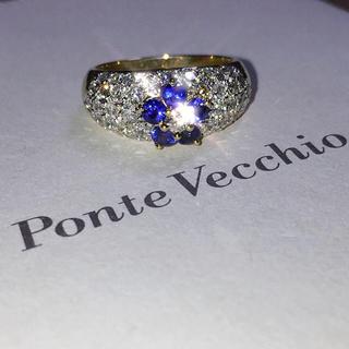 ポンテヴェキオ(PonteVecchio)の ポンテヴェキオ 1.81カラット ダイヤモンドリング 指輪(リング(指輪))