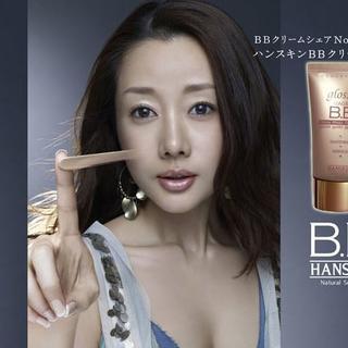 ハンスキン(HANSKIN)の送料無料♪艶美肌 ファンデーション グロッシー BBクリーム ハンスキン(コントロールカラー)