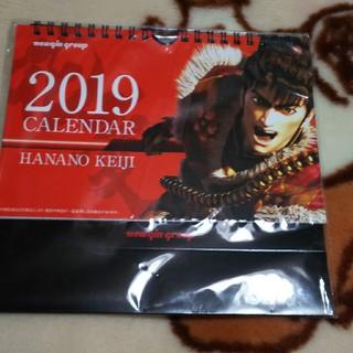 ニューギン(newgin)の花の慶次 カレンダー(パチンコ/パチスロ)