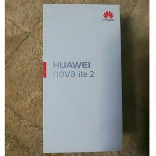 アンドロイド(ANDROID)のHUAWEI nova lite 2 ブラック 真正SIMフリー 付属品完備(スマートフォン本体)