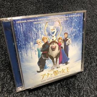 ディズニー(Disney)のアナと雪の女王 サントラCD(映画音楽)