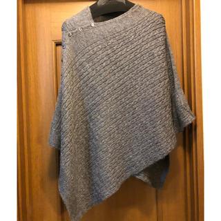 ニジュウサンク(23区)の23区✿綺麗め模様編みポンチョ(ポンチョ)
