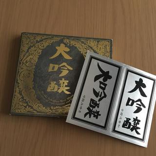 中島みゆき 大吟醸 スリーブ・ステッカー付き(ポップス/ロック(邦楽))
