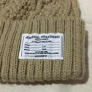 ジャーナルスタンダード(JOURNAL STANDARD)のjournal standardのニット帽美品(ニット帽/ビーニー)