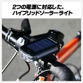ドッペルギャンガー(DOPPELGANGER)の最安値DOPPELGANGER ハイブリッド LED 自転車 ライト 電池付属(ライト/ランタン)