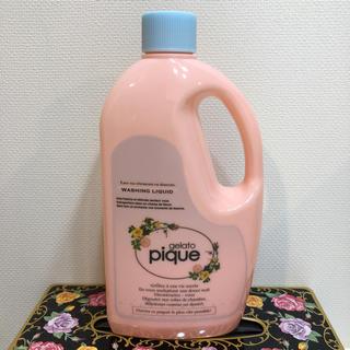ジェラートピケ(gelato pique)のジェラートピケ 洗剤 空容器(洗剤/柔軟剤)