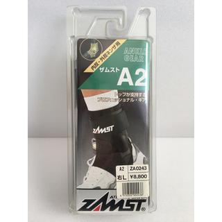 ザムスト(ZAMST)の値下げ☆ザムスト サポーター A2 右L(トレーニング用品)