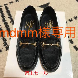 ディエゴベリーニ(DIEGO BELLINI)のDIEGO BELLINI(ディエゴベリーニ)靴 フラット ローファー 35 (ローファー/革靴)