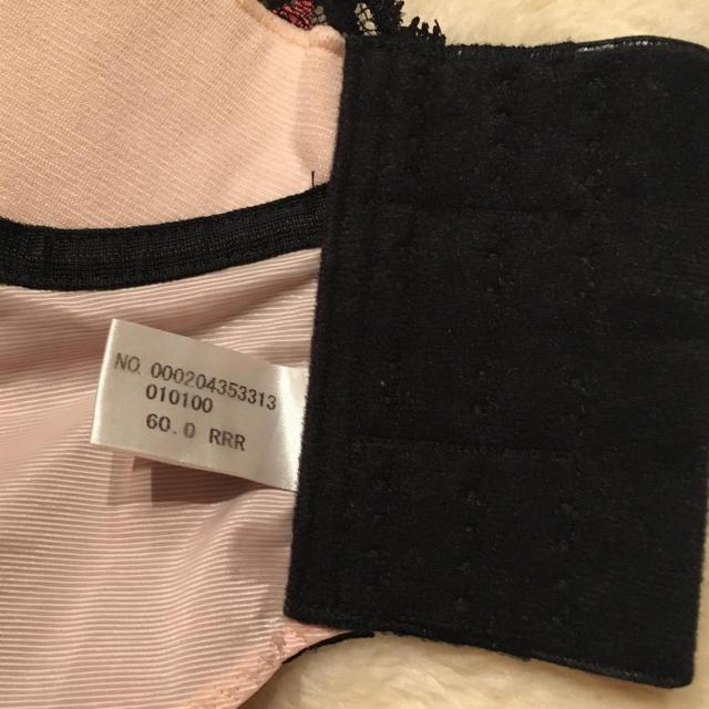 MARUKO(マルコ)のカリーユ クチュリエ  コントロールキャミソール特注60.0RRR 未使用品 レディースの下着/アンダーウェア(ブラ)の商品写真