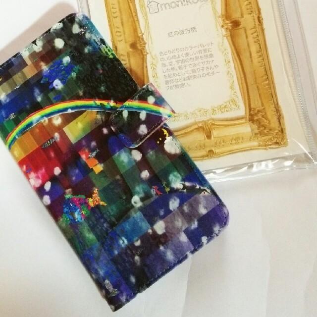prada iphone7 カバー 本物 | monikoto - 【monikoto】新品iPhone6plus手帳型スマホケーススマホカバーの通販 by 花桃cafe|モニコトならラクマ