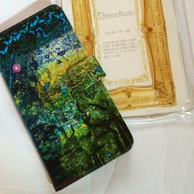 amazon iphone7 ケース 手帳 | monikoto - 【monikoto】新品iPhone6plus手帳型スマホケーススマホカバーの通販 by 花桃cafe|モニコトならラクマ