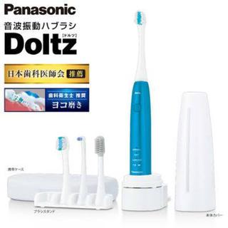 パナソニック EW-DL53-A(青) 音波振動歯ブラシ ドルツ 替ブラシ付き