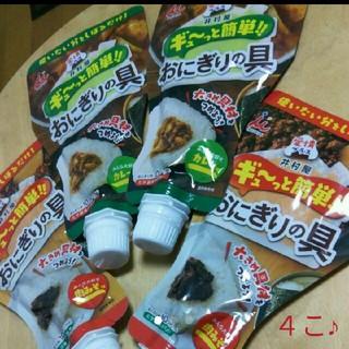 イムラヤ(井村屋)の4こ おにぎりの具(レトルト食品)