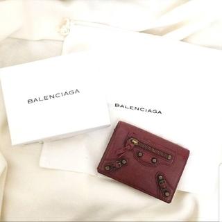 バレンシアガ(Balenciaga)のバレンシアガ BALENCIAGA   カードケース (名刺入れ/定期入れ)