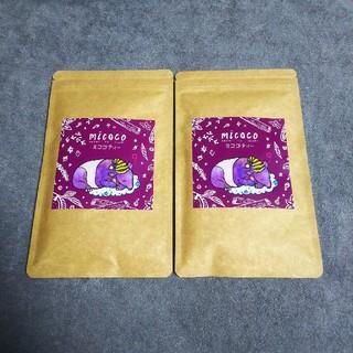 ミココティー 2袋(茶)