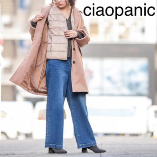 チャオパニックティピー(CIAOPANIC TYPY)の今季新作❁TAIONダウンベスト付き ステンカラーコート(ロングコート)