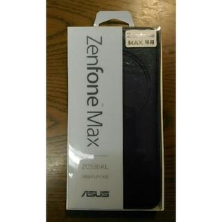 エイスース(ASUS)の※さらに値下げしました!「Zenfone MAX用 純正カバー(中古品)」(Androidケース)
