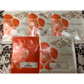 ルピシア(LUPICIA)の★AH様 専用★ ルピシア ティーバッグ9種アソート(茶)
