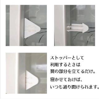 窓ストッパー ホワイト4個セット(ドアロック)