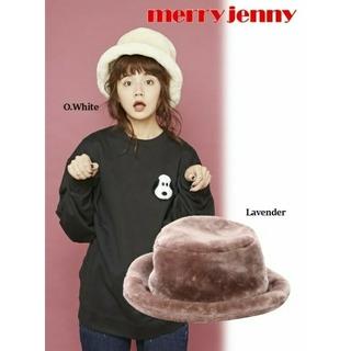 メリージェニー(merry jenny)のmerry jenny エコファーHAT(ハット)