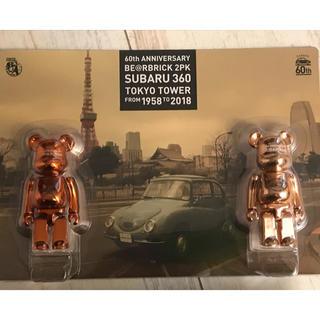 SUBARU360 × 東京タワー 60th BE@RBRICK