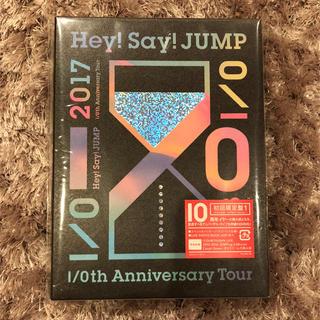 ヘイセイジャンプ(Hey! Say! JUMP)のHey!Say!JUMP 初回限定盤1 (ミュージック)