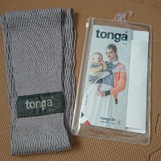トンガ(tonga)の【そら様専用】トンガフィットSサイズ グレー(スリング)