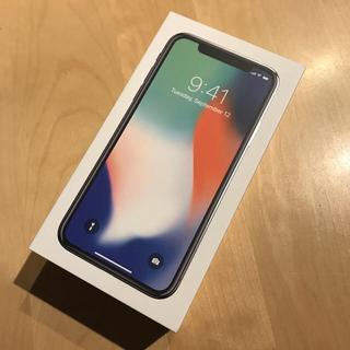 アイフォーン(iPhone)の送料無料 docomo iPhone X 64GB 後日SIMロック解除可(スマートフォン本体)