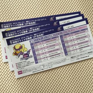 ファイヤーボンズ チケット(バスケットボール)