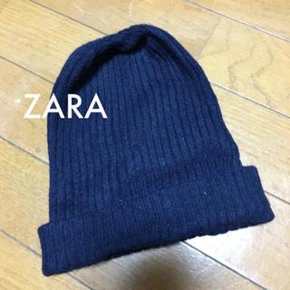 ザラ(ZARA)のZARA ザラ ネイビーニット帽 サイズフリー(ニット帽/ビーニー)