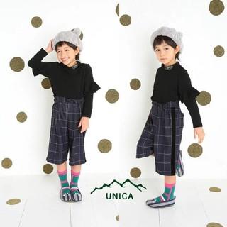 ユニカ(UNICA)のUNICA ベロアラインワイドパンツ 110 新品(パンツ/スパッツ)