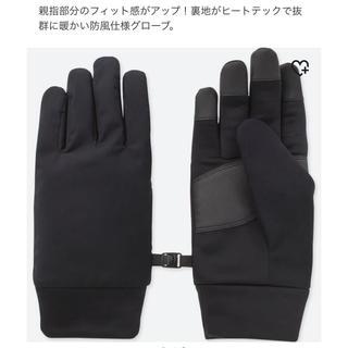 ユニクロ(UNIQLO)のユニクロ/今季もの 手袋「黒」新品未使用 ユニセックスL(手袋)