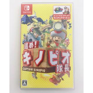 ニンテンドースイッチ(Nintendo Switch)の【美品】 進め! キノピオ隊長 Nintendo Switch版(家庭用ゲームソフト)