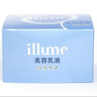 イリューム(illume)のイリューム 乳液(乳液 / ミルク)