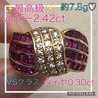 大特価♡ ☆超美品☆✨最高級✨ルビー2.42ct✨& ダイヤ0.30ct リボン(リング(指輪))
