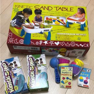 キネティックス(kinetics)のキネティックサンド ブルー グリーン2箱 砂型 テーブルセット(知育玩具)