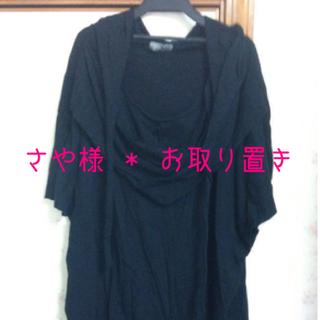 ファンキーフルーツ(FUNKY FRUIT)の変形ゆるT&ゆるゆるカットソー(Tシャツ(半袖/袖なし))