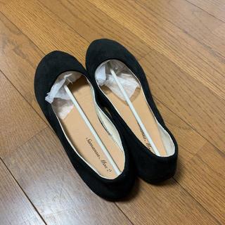 サマンサモスモス(SM2)のSM2・フラットシューズ 美品 柚のホッコリ様専用!(その他)