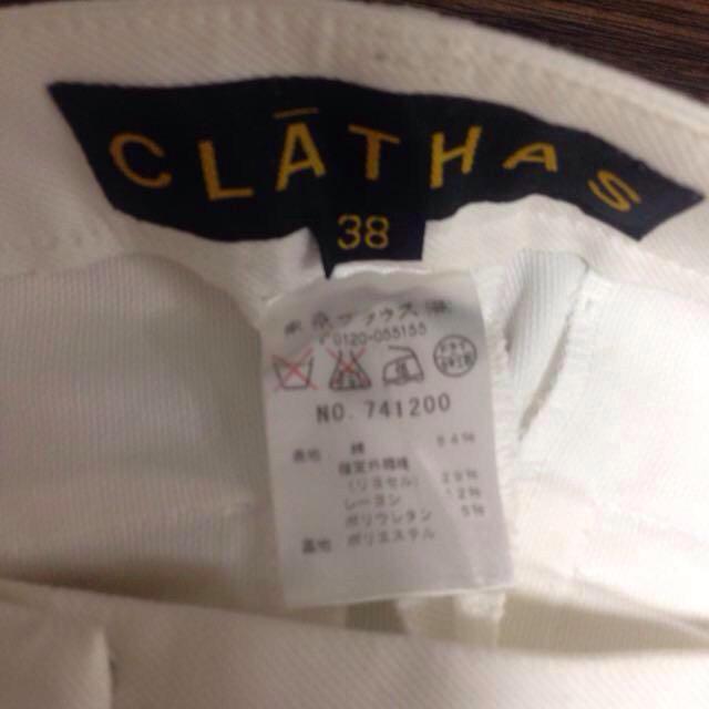 CLATHAS(クレイサス)の春の白カプリパンツ レディースのパンツ(クロップドパンツ)の商品写真