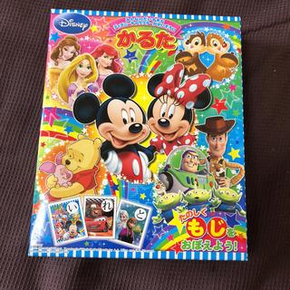 ディズニー(Disney)のディズニー かるた(カルタ/百人一首)