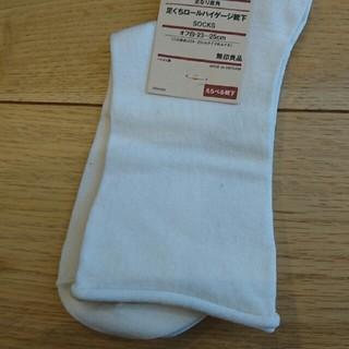 ムジルシリョウヒン(MUJI (無印良品))の新品♥無印良品靴下(下駄/草履)